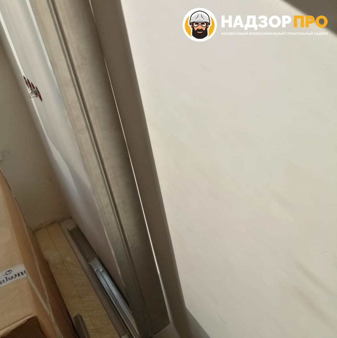 приемка ремонта в квартире Надзор Про