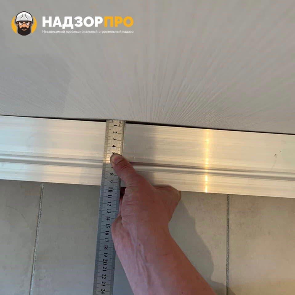 Экспертиза квартиры от застройщика
